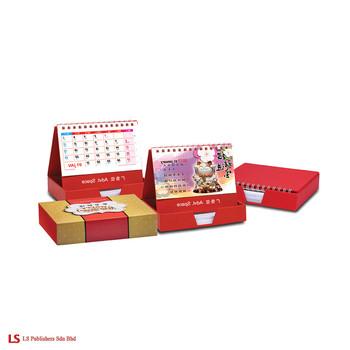 Calendario 365.Uso De Trabajo Memo Escritorio Plegable Calendario 365 Dias Buy Calendario De Escritorio Calendario De Escritorio Plegable Calendario De 365 Dias