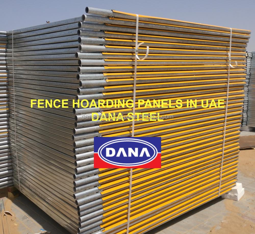 Fence hoarding panel supplier in oman, View galvanized fence panels in  oman, DANASTEEL FENCING Product Details from DANA WATER HEATERS & COOLERS