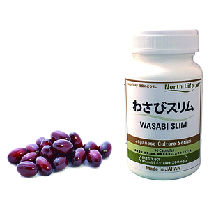 Weight Loss Tablets Wholesale Weight Loss Suppliers Alibaba