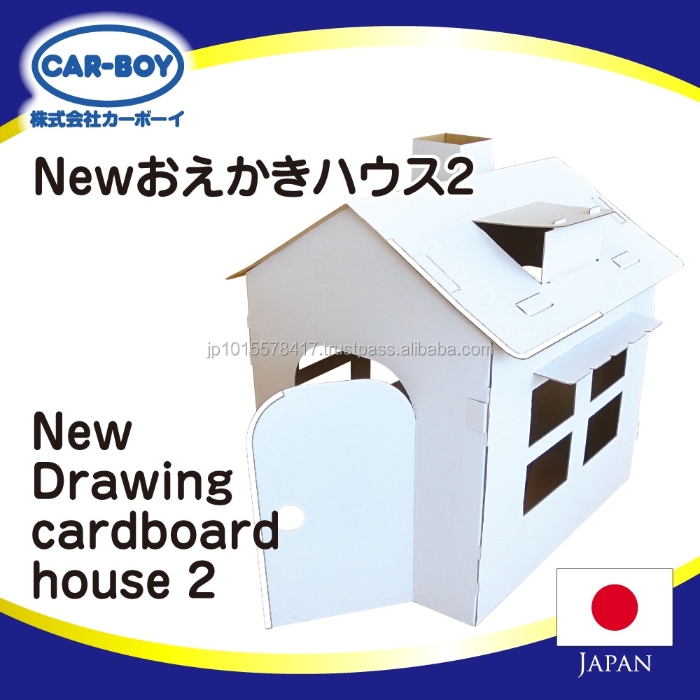 Foldable cardboard drawing house for kids educational toy