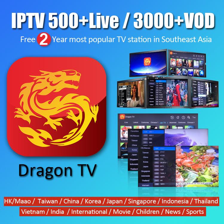 Iptv 500+ Live 3000+ Vod 2 Year Android Tv Box Smart Tv Japanese Free Japan  Korea Android Iptv Reseller Panel Dragon Tv Channel - Buy Iptv,Japanese