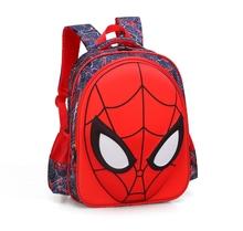 Promoción Hombre Araña Mochila De Online Compras r8Ar7q