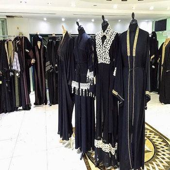 Nice Beautiful Abaya Collection for Muslims