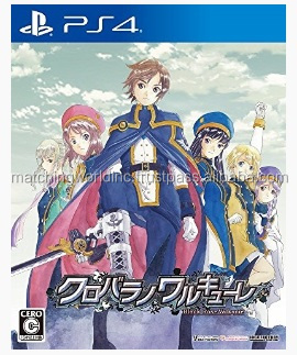 Black Rose Valkyrie for normal version on sale from Japan