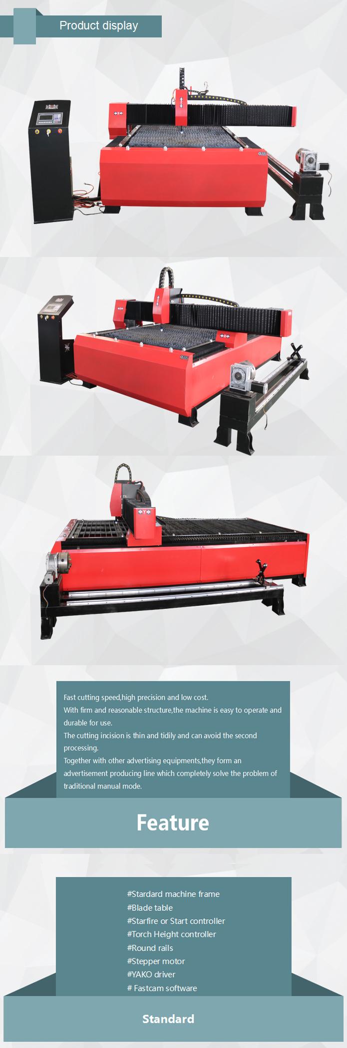 Jinan Cheap Lxp 1530 Profile Cnc Pipe Cutter Plasma