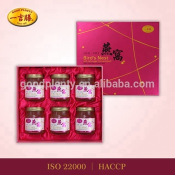 Concentrated Bird Nest with Rock Sugar Gift Set (75gx6)