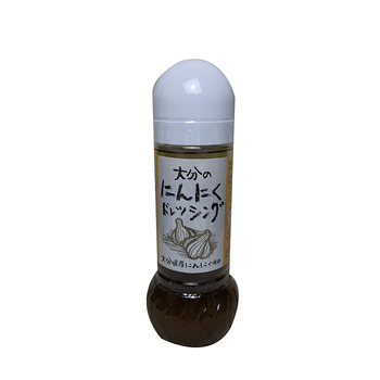 Japanese style dressing easy vegan buy garlic sauce