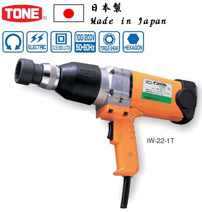 Electric Tool, Power Tool, Air Tool: famous Japan's Brands: TONE, KTC