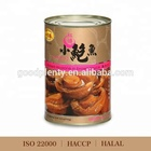 Canned Braised Small Abalone in Brown Sauce (420g)