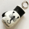 Customized Logo Print Mini Boxing Gloves Keychain Made in Leather