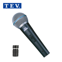 professional wired stage microphone with cable