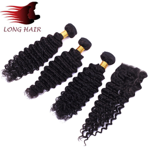 4c Afro Kinky Curly Human Hair Weave Unprocessed Malaysian Hair Curly Wefted Hair
