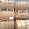 /product-detail/kraft-paper-waste-scrap-occ-waste-paper-waste-tissue-scrap-62007325156.html