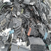Best quality Drained Lead battery scrap / used car battery scrap Bulk/Bales