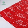 /product-detail/luxury-waterproof-promotional-custom-size-printed-gift-wrapping-paper-rolls-for-christmas-present-62000521476.html