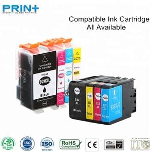 reset cartridge for epson xp 235 xp 432 xp 435 Compatible