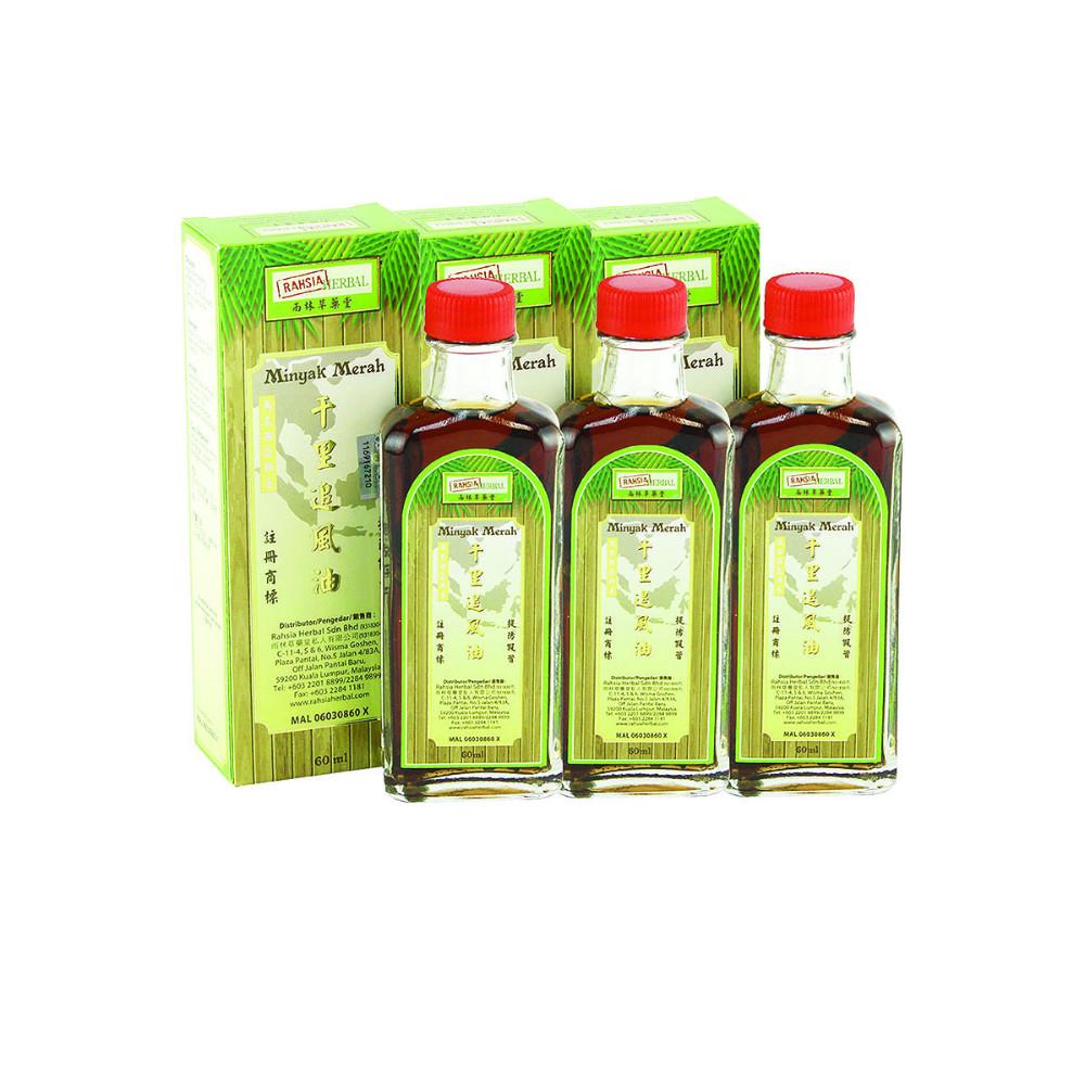 Malaysia Traditional Herbal Medicated Oil Minyak Merah Natural Herbs 1 T 2 Western Union 3 Moneygram 4 Paypal 5 Alipay
