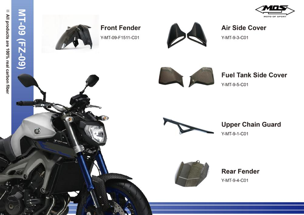 [MOS] Carbon Fiber Fuel Tank Side Covers (pair) for Yamaha MT-09 (FZ-09)