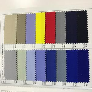 polyester 65% cotton 35% twill workwear uniform woven fabric antistatic china factory