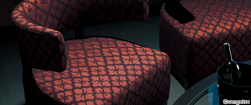 Sangetsu Upholstery, Sofa Fabric, BETELGEUSE UP8053-8054, Made in Japan, Free Sample Available