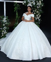 116ab88b5 Dubai musulmanes boda vestido de baile vestido Catedral cola tren vestidos  de novia hombro de satén