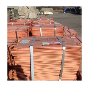 Copper Cathode Germany, Copper Cathode Germany Suppliers and