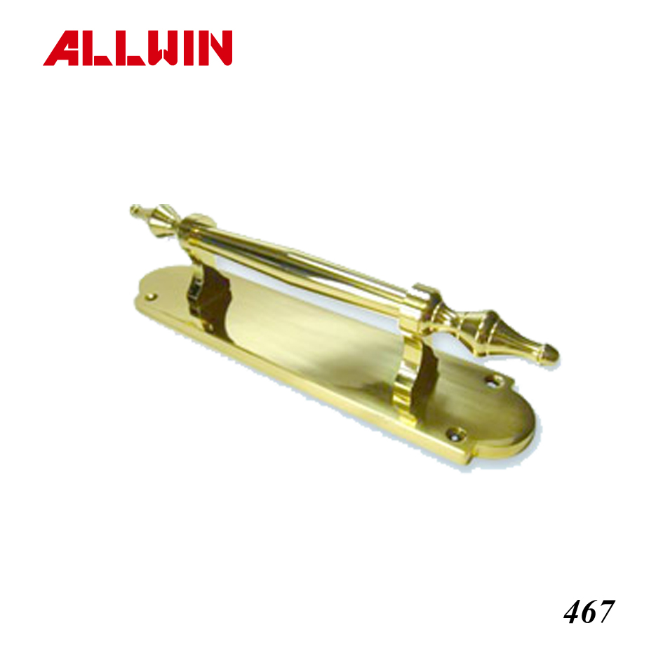 Brass Plate Door Handle