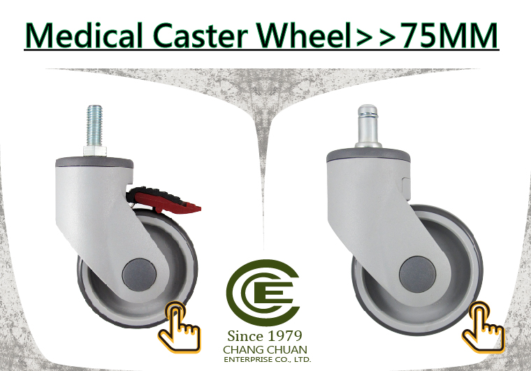 CCE Caster 4 Inch M12 PU Castor Solid Rubber Medical Wheel