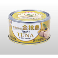 Canned Tuna,Canned Sardine in Vegetable Oil,Canned Fish from Thailand