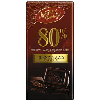 75g Russian Krasny Oktyabr Dark Chocolate