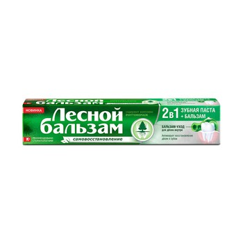 2 in 1 toothpaste against dental tartar with gum balm, 75 ml