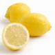 Top Quality Newly Harvested Fresh Juicy Lemon with the best price