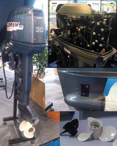 Used Yanmar Diesel Engine Wholesale, Diesel Engine Suppliers
