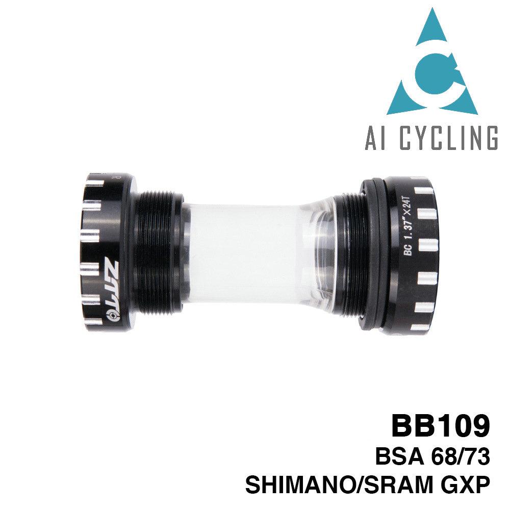C68 6061Aluminum Bottom Bracket for SRAM GXP//FSA//Shimano//Raceface Bottom Bracket