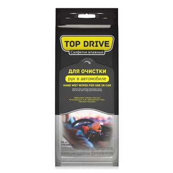 TOP DRIVE - Wholesale Hand wet wipes high quality