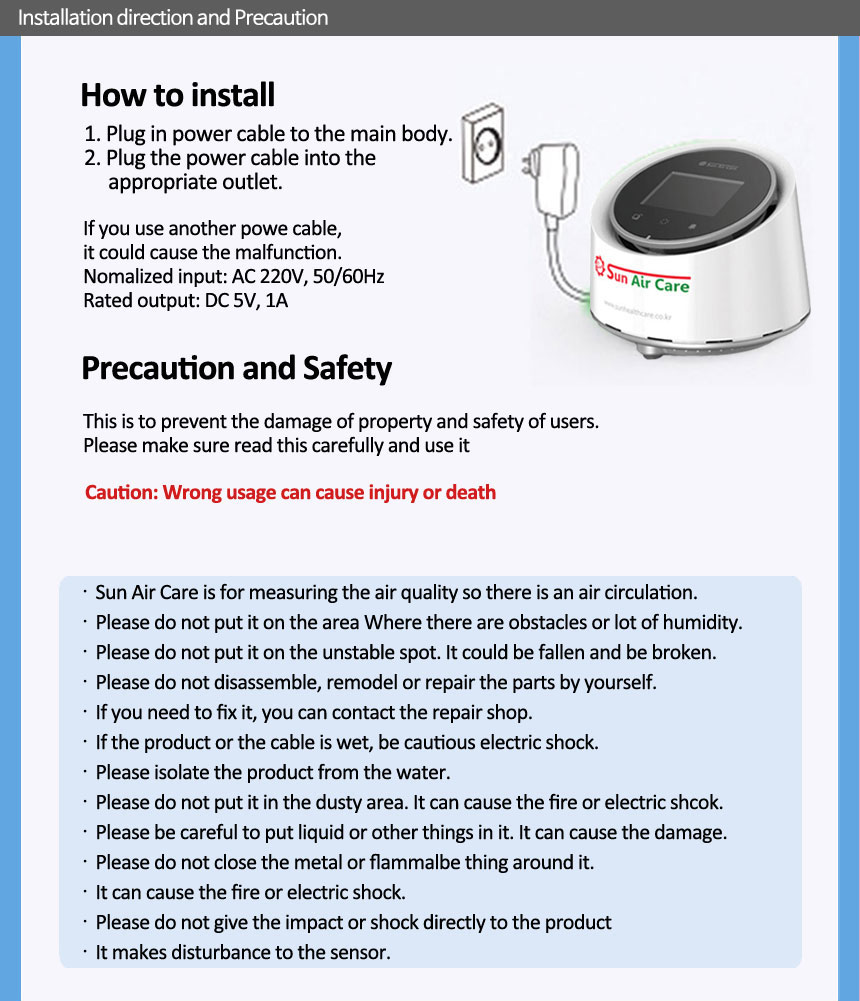 Korean Air quality measurement device (monitor) indoor Pm2.5 & Pm10 detector