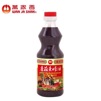 600g  Vegetarian Mushroom Oyster Sauce  100% Natural Brewed No Artificial Colouring No MSG Halal