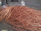 High-purity Copper Wire Scrap 99.9% min