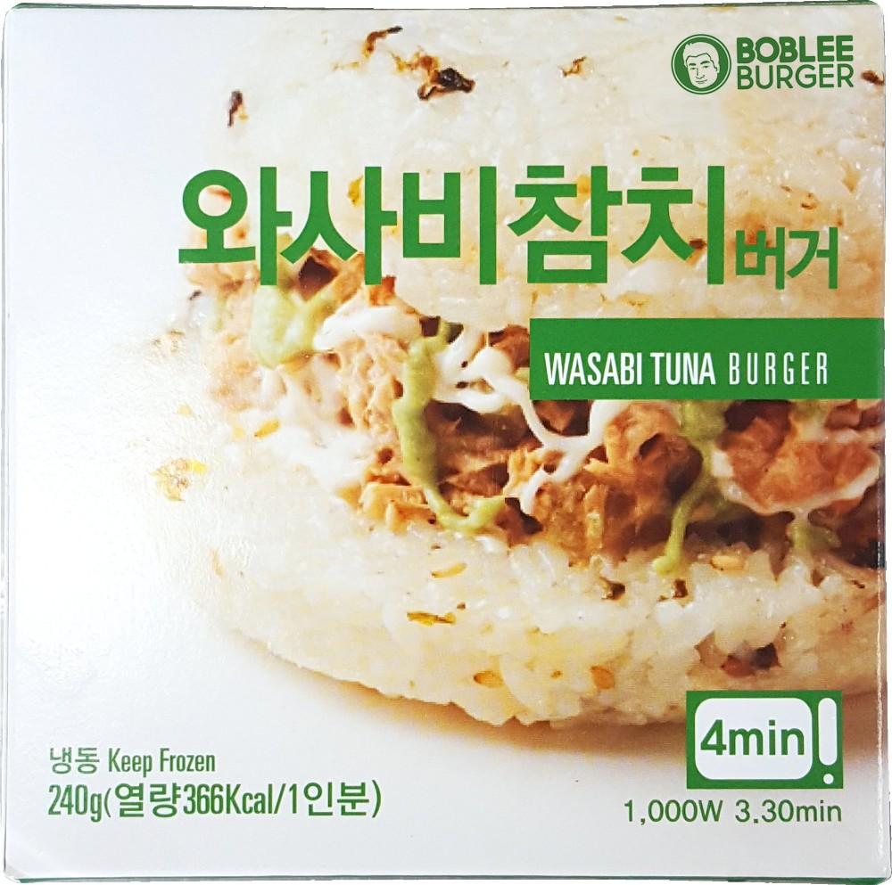 Tuna Rice Burger