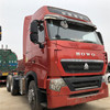 /product-detail/used-howo-trailer-truck-howo-tractor-truck-8x2-wheel-50039329068.html