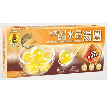 Singapore Food Suppliers D24 durian crystal dumpling