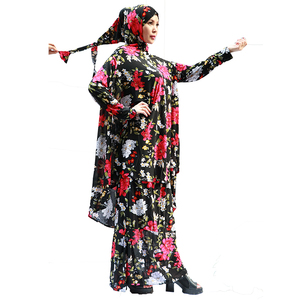 Pakistan Latest Designs Burqa in China Wholesale