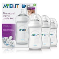 Original Philips Avent Natural Baby Bottle wholesale
