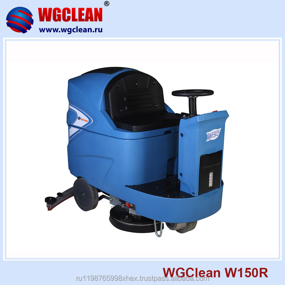 W150R Ride-On cleaner Floor vacuum cleaning equipment Scrubber machine