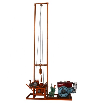 Drilling rig machine for the development of groundwater resources