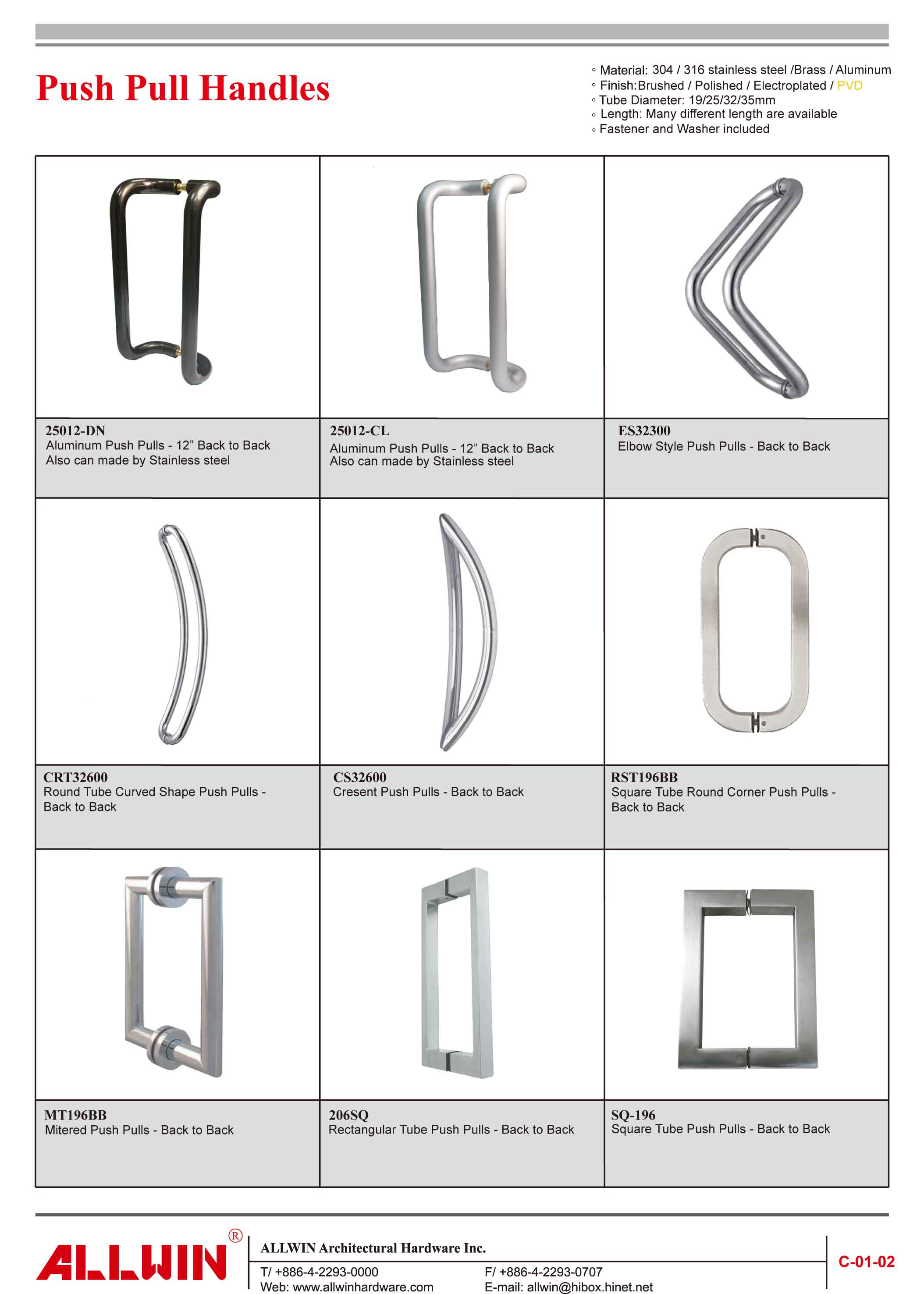 back to back push pull glass door handle
