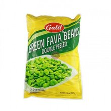 Broad beans /horse beans /dried fava beans for sale with cheap price