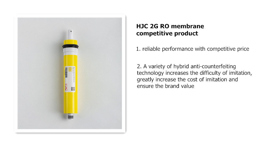 HJC 2G 1812-75 water purification system water filter plant ro membrane