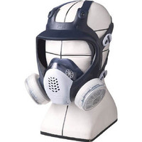 Genuine and High performance Shigematsu Half Mask Respirator Japan at reasonable prices