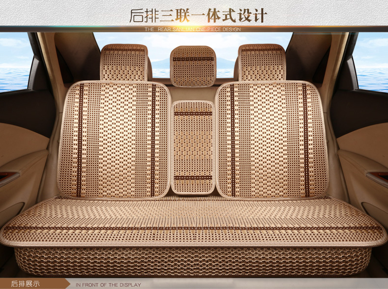 Durable artificial leather universal car seat covers